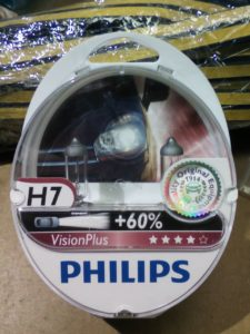 Лампа Philips H7 3250K Vision Plus