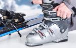 Рейтинг лучших горнолыжных ботинок (ТОП-7 лучших) 2020