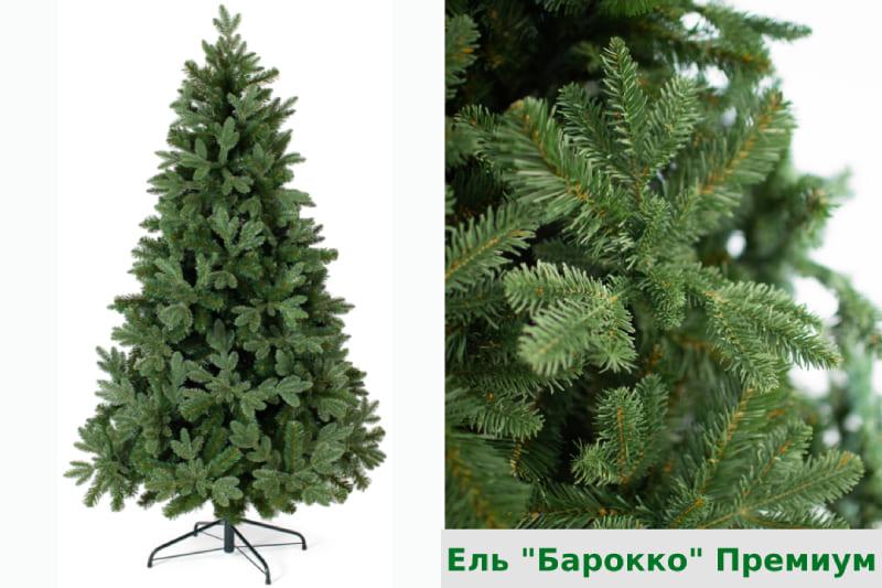 Искусственная елка Барокко Премиум